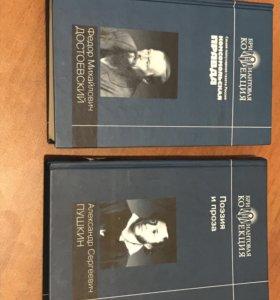 2 тома