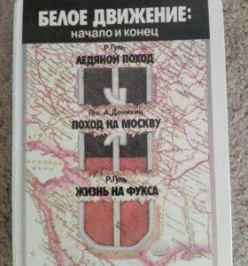 Книга 1990