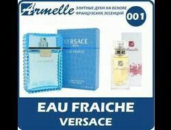 VERSACE - MAN EAU FRAICHE - 001