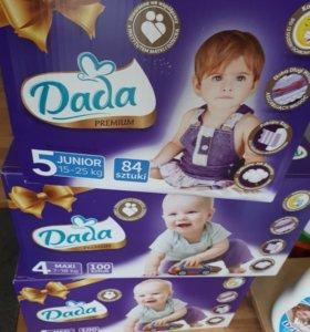 Дада Dada premium