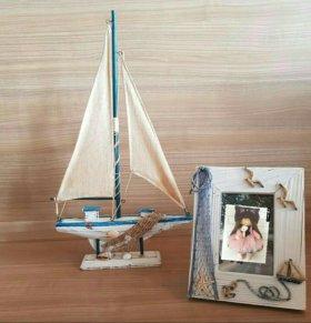 Кораблик и рамка для фото