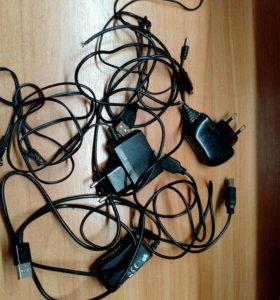 Провода зарядки