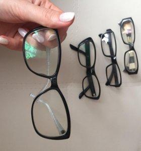 Очки по символической цене. Куплены задорого