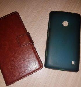 Чехлы на Nokia Lumia 520 (2шт)