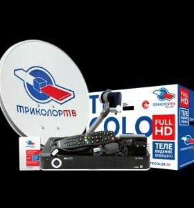 Ресивер триколор тв HD спутниковый