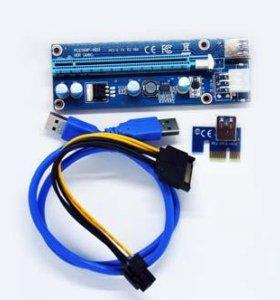 Райзер для майнинга 006c PCI-E 1x-16x синий