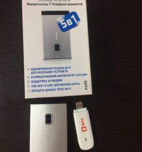 Wifi переносной роутер , модем + power bank