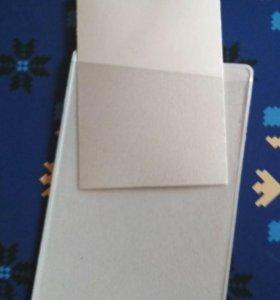 Уникальный чехол для карт (тройка, сбербанк, втб)