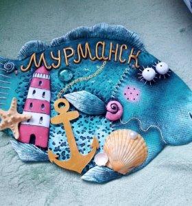 Рыба керамическая