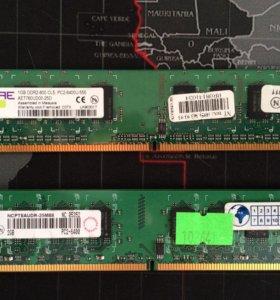 DDR2 2GB/1GB 2 шт. по цене 1 шт