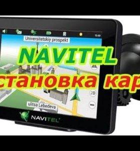 Navitel 2018 обновление для Такси и водителям