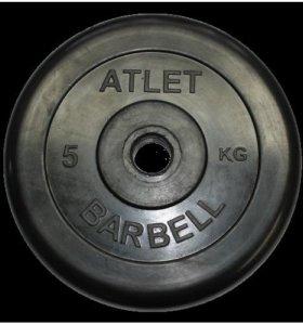 Диск обрезиненный черный MB atlet d-26 5кг в Орле