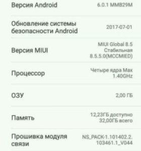 Xiaomi redmi 4A, 32gb+2gb