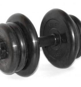 Гантели 21,5 кг MB Barbell Atlet в Орле