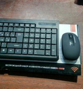 Радио клавиатура с мышью