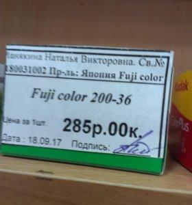Пленка Fuj Color 200-36