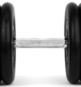 Гантель 27 кг Барбелл прорез.в Орле