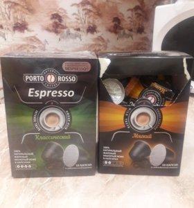 Капсулы для кофемашины NESPRESSO