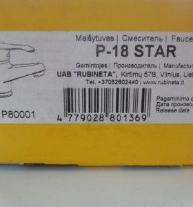 P-18 STAR   P80001