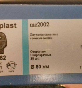 Двухкомпонентные стомные мешки Coloplast