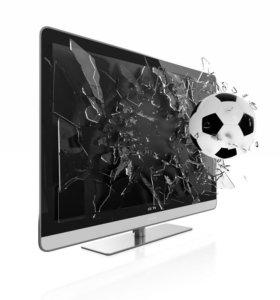 Телевизоры. Ckynka