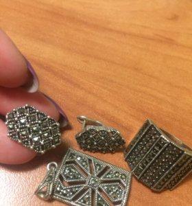Комплект серебро 17р и браслет 19 р
