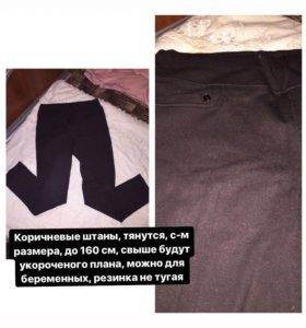 Джинсы и штаны с-м