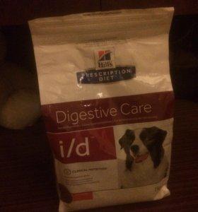 Корм для собак,гастритиков