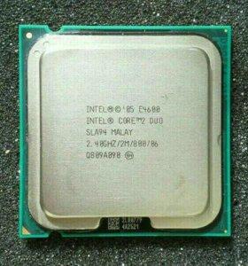 Процессор E4600