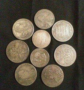 Старинные царские монеты