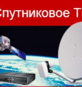 Настройка спутниковых и эфирных АНТЕНН