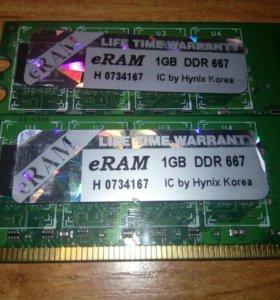 Оперативная память ddr1 1гб
