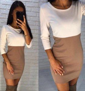 Платье-Новые