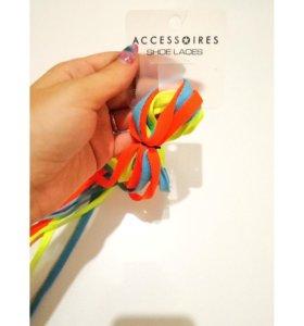 Шнурки разноцветные