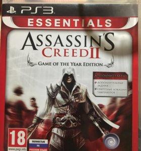 Assassin's creed 2 ESSENTIALS + MMA Supremacy(PS3)