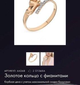 Кольцо пяточка