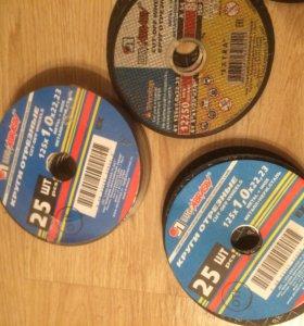 Отрезные диски 125*1,0*22,23 по металлу