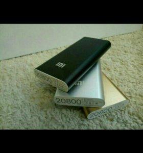 Power bank 20000 Xiaomi