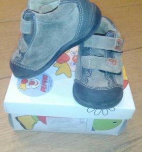 Ботинки Perrino by Ricosta 20 p
