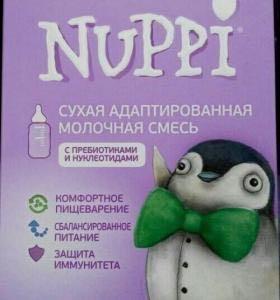 Смесь Nuppi