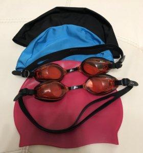 Плавательные очки 2шт + шапочки 3шт