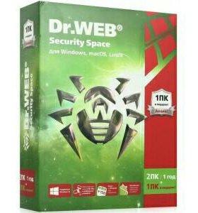 Dr. Web Security Space 2ПК