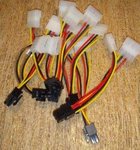Переходник для видеокарты 6 pin / 8 и Power eSata