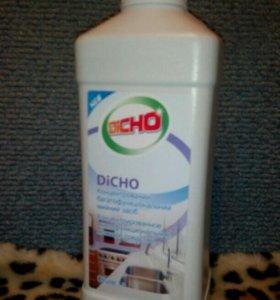 Концентрированное многоф-ное моющее средство DiCHO