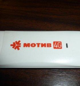 Продам модем 4G Мотив с Wi-Fi