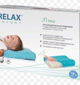Ортопедическая подушка фирмы Trelax