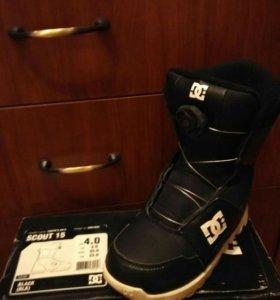 Детские ботинки для сноуборда DC 36 размер