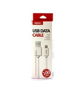 Кабель Lightning/USB Кабель для iPhone/Fast