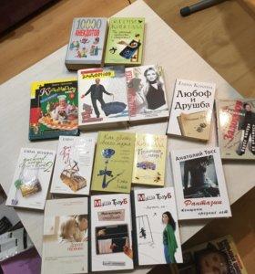 Книги по 50 руб