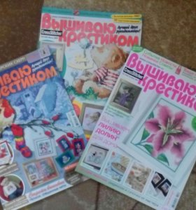 Журналы по вышивке